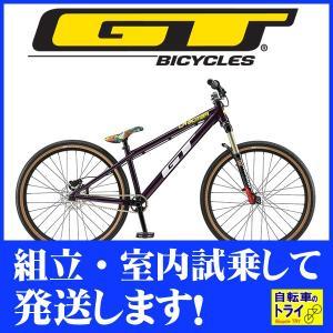 送料無料 GT マウンテンバイク MTB LA BOMBA 26 パープル 2019 【北海道、九州、沖縄、離島は送料別】 trycycle