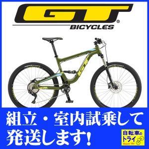 送料無料 GT マウンテンバイク MTB VERB ELITE (27.5) グリーン 2019 【北海道、九州、沖縄、離島は送料別】 trycycle