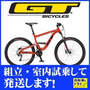 送料無料 GT マウンテンバイク MTB VERB COMP (27.5) レッド 2019 【北海道、九州、沖縄、離島は送料別】 trycycle
