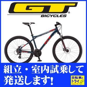 送料無料 GT マウンテンバイク MTB AGGRESSOR EXPERT (27.5) スレートブルー 2019 【北海道、九州、沖縄、離島は送料別】 trycycle