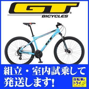 送料無料 GT マウンテンバイク MTB AGGRESSOR EXPERT (27.5) アクアブルー 2019 【北海道、九州、沖縄、離島は送料別】 trycycle