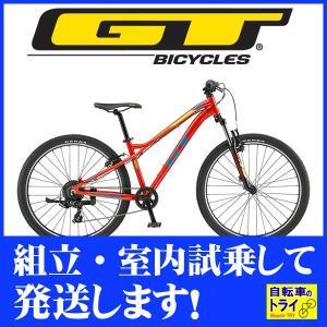 GT キッズ 子供用自転車 STOMPER PRIME 26 U レッド 2019|trycycle