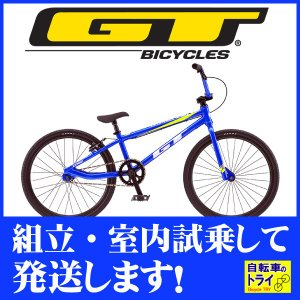 GT キッズ 子供用自転車 MACH ONE EXPERT 20 M ブルー 2019|trycycle