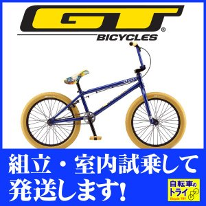 GT BMX PERFORMER 20 M 20.5 ブルー 2019|trycycle