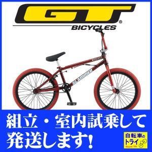 GT BMX SLAMMER 20 M レッド 2019|trycycle