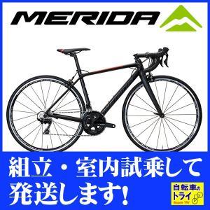 送料無料 メリダ(MERIDA) ロードバイク SCULTURA700シルクブラック  【北海道、九州、沖縄、離島は送料別】|trycycle