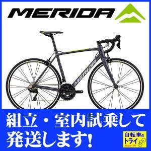 送料無料 メリダ(MERIDA) ロードバイク SCULTURA400 マットダークシルバー  【北海道、九州、沖縄、離島は送料別】|trycycle