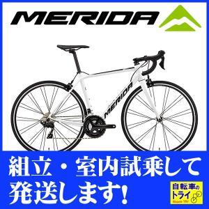 送料無料 メリダ(MERIDA) ロードバイク SCULTURA 400 パールホワイト  【北海道、九州、沖縄、離島は送料別】|trycycle
