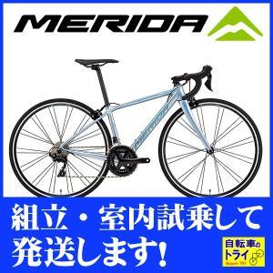 送料無料 メリダ(MERIDA) ロードバイク SCULTURA410シルクシルバーブルー  【北海道、九州、沖縄、離島は送料別】|trycycle