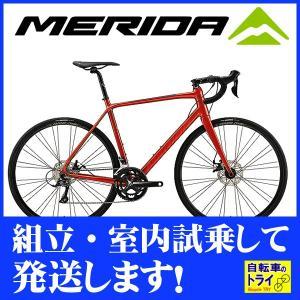 送料無料 メリダ(MERIDA) ロードバイク SCULTURA DISC200 レッド  【北海道、九州、沖縄、離島は送料別】|trycycle