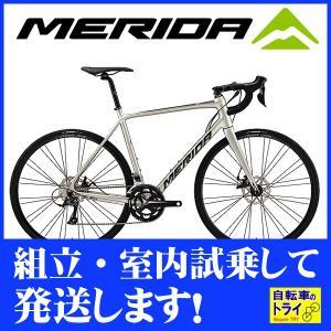 送料無料 メリダ(MERIDA) ロードバイク SCULTURA DISC200 シルクチタン  【北海道、九州、沖縄、離島は送料別】|trycycle
