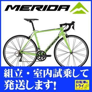 送料無料 メリダ(MERIDA) ロードバイク SCULTURA 100 グリーン  【北海道、九州、沖縄、離島は送料別】|trycycle