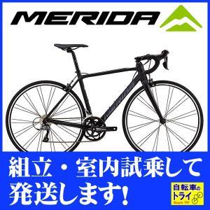 送料無料 メリダ(MERIDA) ロードバイク SCULTURA100 マットブラック  【北海道、九州、沖縄、離島は送料別】|trycycle