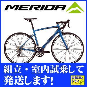 送料無料 メリダ(MERIDA) ロードバイク RIDE80 マトリックブルー/ブラック  【北海道、九州、沖縄、離島は送料別】|trycycle