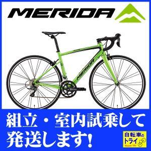 送料無料 メリダ(MERIDA) ロードバイク RIDE 80 グリーン  【北海道、九州、沖縄、離島は送料別】|trycycle