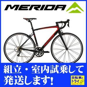 送料無料 メリダ(MERIDA) ロードバイク RIDE 80 マットブラック/レッド  【北海道、九州、沖縄、離島は送料別】|trycycle