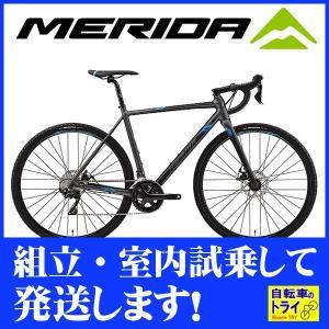 送料無料 メリダ(MERIDA) シクロクロス MISSION CX 400 マットシルバー  【北海道、九州、沖縄、離島は送料別】|trycycle