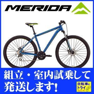送料無料 メリダ(MERIDA) マウンテンバイク BIG NINE 20-MD ブルー  【北海道、九州、沖縄、離島は送料別】|trycycle