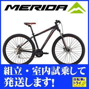 送料無料 メリダ(MERIDA) マウンテンバイク BIG NINE 20-MD マットブラック  【北海道、九州、沖縄、離島は送料別】|trycycle