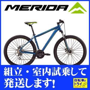 送料無料 メリダ(MERIDA) マウンテンバイク BIG SEVEN 20-MD ブルー  【北海道、九州、沖縄、離島は送料別】|trycycle