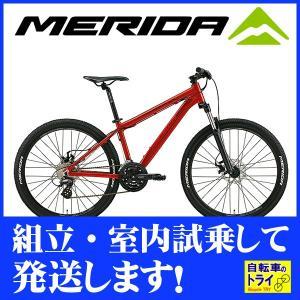 メリダ(MERIDA) マウンテンバイク MATTS 6.10-MD メタリックレッド BM610379-ER28 trycycle