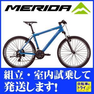 メリダ(MERIDA) マウンテンバイク MATTS 6.5-V シルクシーブルー BM605379-EB68 trycycle