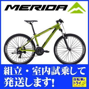 メリダ(MERIDA) マウンテンバイク MATTS 6.5-V グロッシーオリーブ BM605379-EG34 trycycle