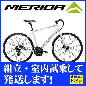 送料無料 メリダ(MERIDA) クロスバイク CROSSWAY 200-MD パールホワイト  【北海道、九州、沖縄、離島は送料別】|trycycle