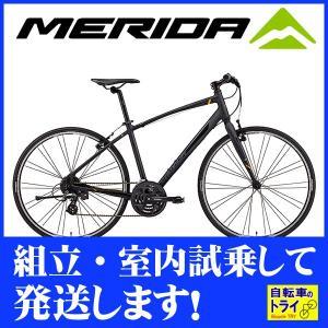 送料無料 メリダ(MERIDA) クロスバイク CROSSWAY 100-R マットブラック  【北海道、九州、沖縄、離島は送料別】|trycycle