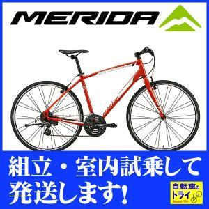 送料無料 メリダ(MERIDA) クロスバイク CROSSWAY 100-R レッド  【北海道、九州、沖縄、離島は送料別】|trycycle
