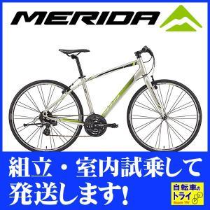 送料無料 メリダ(MERIDA) クロスバイク CROSSWAY 100-R シルクチタン  【北海道、九州、沖縄、離島は送料別】|trycycle