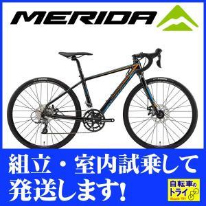 送料無料 メリダ(MERIDA) 子供用自転車 MISSION J.ROAD メタリックブラック  【北海道、九州、沖縄、離島は送料別】|trycycle