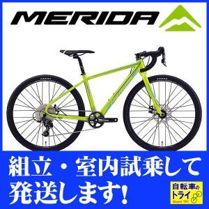 送料無料 メリダ(MERIDA) 子供用自転車 MISSION J.CX グリーン  【北海道、九州、沖縄、離島は送料別】|trycycle