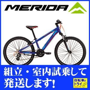 メリダ(MERIDA) 子供用自転車 MATTS J.24 ブルー|trycycle