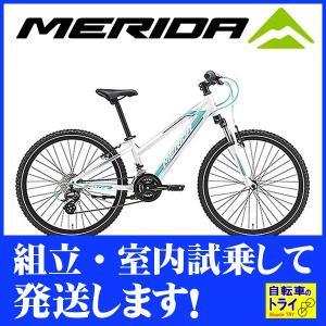メリダ(MERIDA) 子供用自転車 MATTS J.24 パールホワイ|trycycle