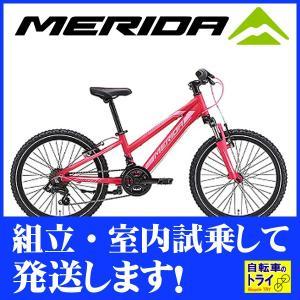 メリダ(MERIDA) 子供用自転車 MATTS J.20 マットベリー|trycycle