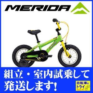 メリダ(MERIDA) 子供用自転車 MATTS J.12 グリーン trycycle