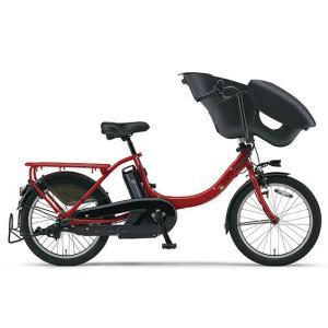 ヤマハ パス 電動アシスト自転車 PAS Kiss mini un ビビッドレッド PA20KXL|trycycle