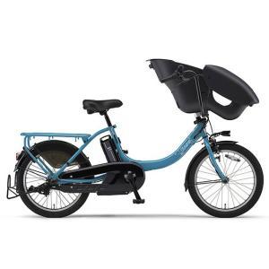 ヤマハ パス 電動アシスト自転車 PAS Kiss mini un アクアシアン PA20KXL|trycycle