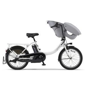 ヤマハ パス 電動アシスト自転車 PAS Kiss mini un ピュアパールホワイト PA20KXL|trycycle
