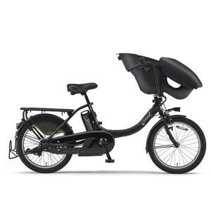 ヤマハ パス 電動アシスト自転車 PAS Kiss mini un マットブラック2 PA20KXL|trycycle