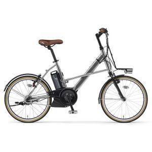 ヤマハ パス 電動アシスト自転車 PAS CITY-X ミラーシルバー2 PA20CX|trycycle