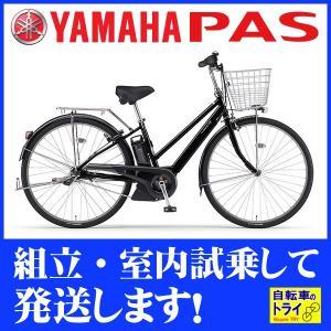 【防犯登録サービス中】ヤマハ パス YAMAHA 電動 自転車 PAS CITY-SP5 27 クリスタルブラック PA27CSP5|trycycle