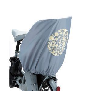 ブリヂストン bikke リアチャイルドシートカバー A463005LB RCC-BIK|trycycle
