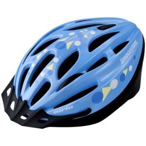 ブリヂストン 子供用ヘルメット エアリオ CHA5660 56〜60cm(Lサイズ) B371301LB|trycycle