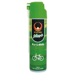 EVERS plus チェーンオイル 300ml|trycycle