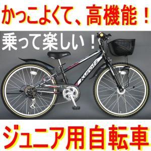 即納可能 送料無料 子供用自転車 26インチ クロッツ フラッシュバックSTD FBR266STD|trycycle
