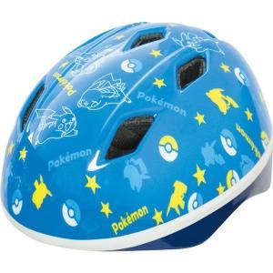 ジョイパレット 子供用ヘルメット カブロヘルメットV ポケットモンスター 46-52cm trycycle