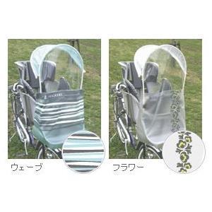 丸石 マルイシ ふらっか〜ず オプションパーツ チャイルドカバー(風防)|trycycle
