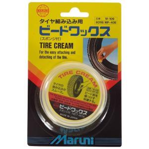 マルニ(MARUNI) W-109 ビード ワックス 40g|trycycle